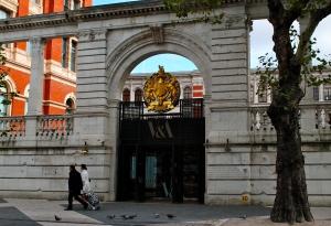 Victoria and Albert Museum Gate